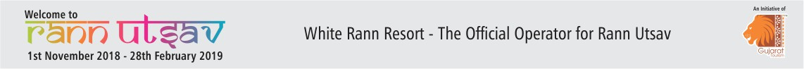 White Rann Resort | White Rann Resort   Rann Utsav 2017