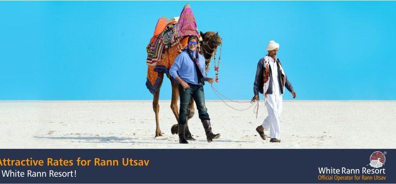 Photos, Picture, Rann Utsav Booking Online