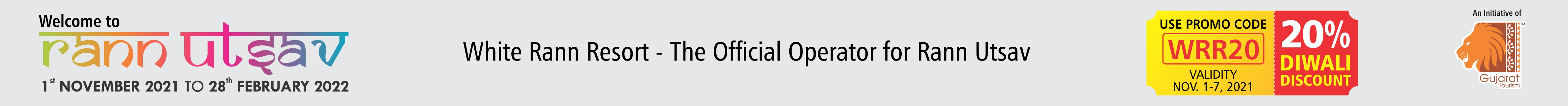 Rann Utsav, Kutch Rann Utsav 2021-2022 | Official Operator of Rann Utsav